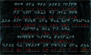 Le code de Skyrim